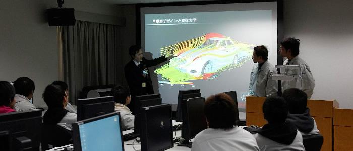Automotive System Engineering