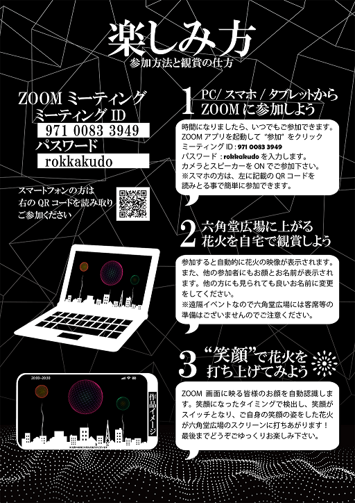 https://www.kurume-it.ac.jp/news/%E3%83%81%E3%83%A9%E3%82%B7%E8%A3%8F_small2.png