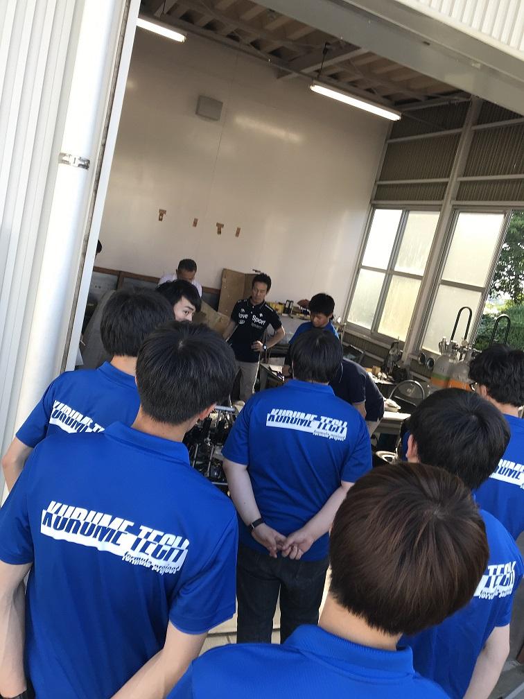 https://www.kurume-it.ac.jp/news/%E7%94%BB%E5%83%8F1.jpg