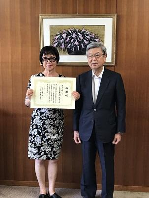 https://www.kurume-it.ac.jp/news/%EF%BC%93unnamed.jpg