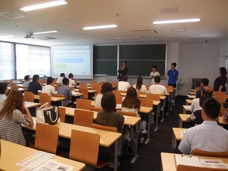 http://www.kurume-it.ac.jp/news/%E4%BF%9D%E8%AD%B7%E8%80%85%E8%AA%AC%E6%98%8E%E4%BC%9A.JPG