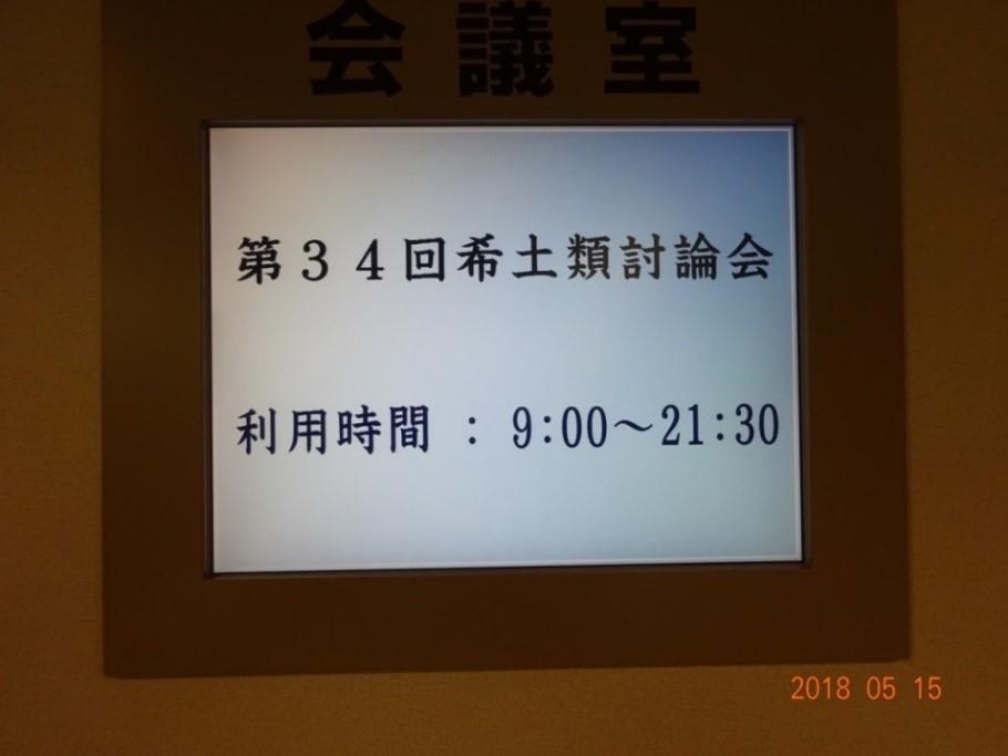 http://www.kurume-it.ac.jp/news/%E5%B7%A8%E6%B5%B72.jpg