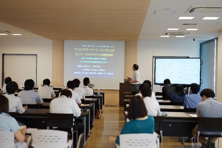 http://www.kurume-it.ac.jp/news/%E7%A0%94%E7%A9%B6%E4%BC%9A%E9%A2%A8%E6%99%AF.jpg