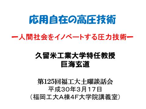 http://www.kurume-it.ac.jp/news/%EF%BC%96.png