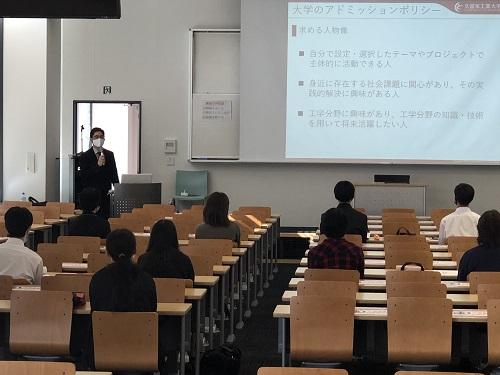 https://www.kurume-it.ac.jp/news/0115EEAA-9FFA-4D54-A32C-D3965B7AF9B3.jpeg
