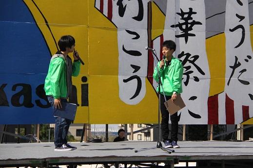 http://www.kurume-it.ac.jp/news/2-IMG_0475.JPG