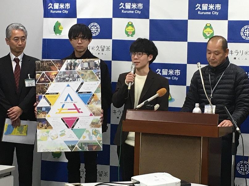 https://www.kurume-it.ac.jp/news/3.jpg