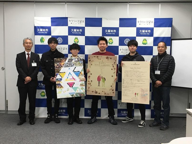 http://www.kurume-it.ac.jp/news/4.jpg