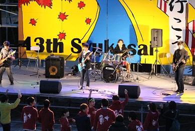 http://www.kurume-it.ac.jp/news/8-IMG_5792.JPG