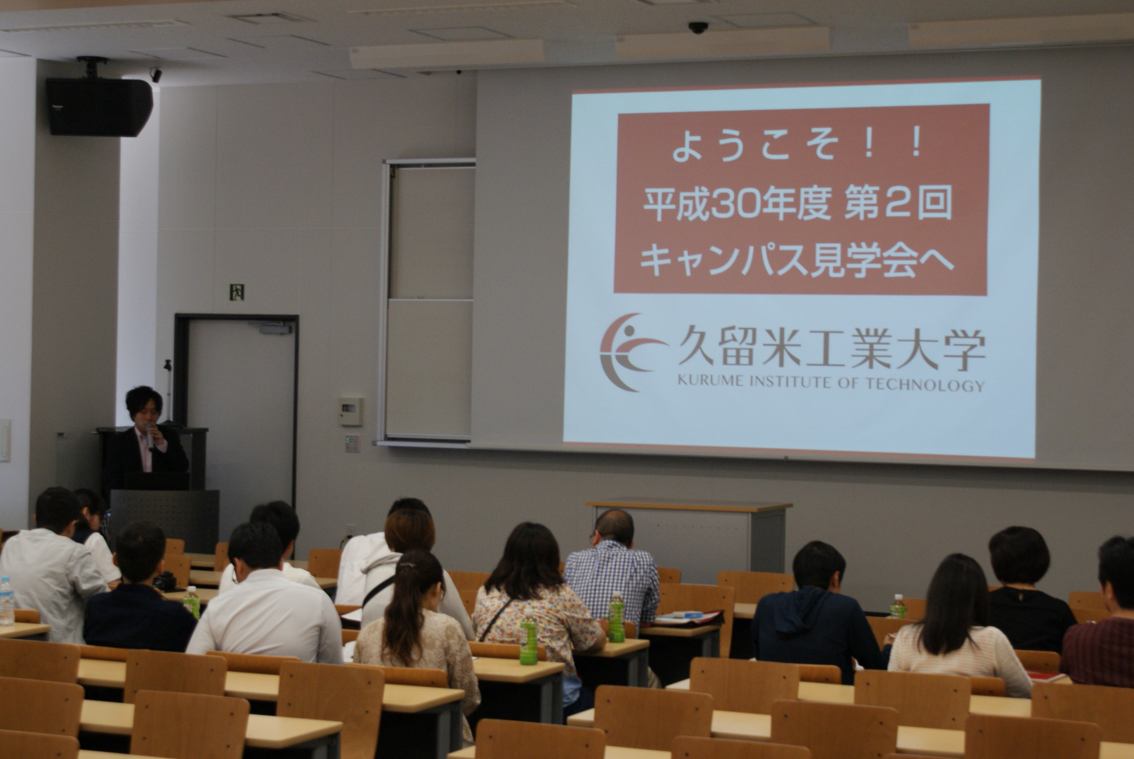 http://www.kurume-it.ac.jp/news/DSC05614%20-%20%E3%82%B3%E3%83%94%E3%83%BC.JPG