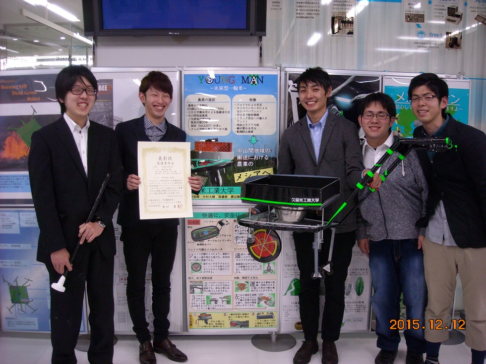 http://www.kurume-it.ac.jp/news/DSCN0874.JPG