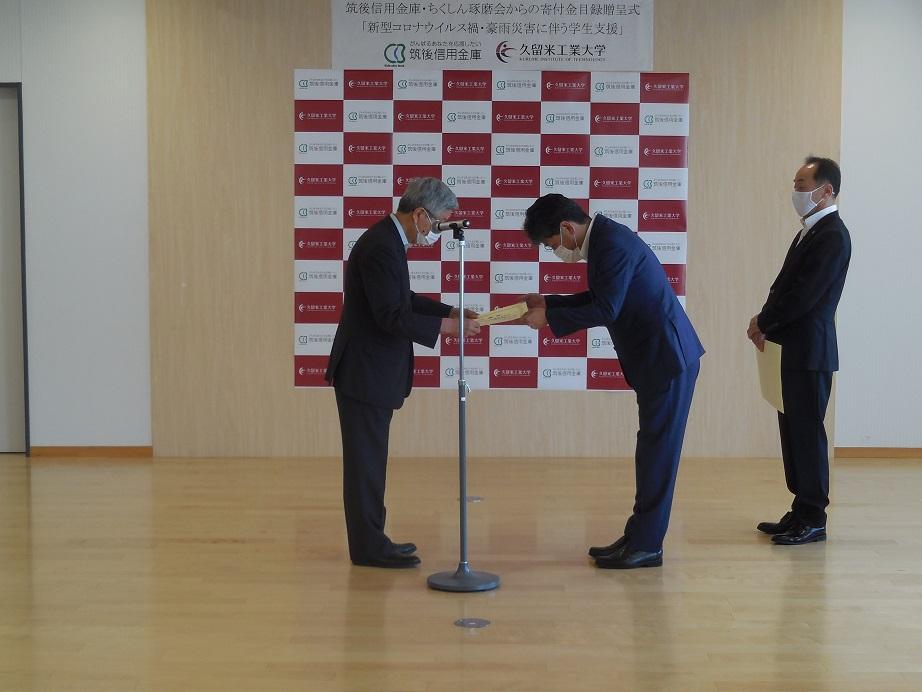 https://www.kurume-it.ac.jp/news/DSCN2671.JPG