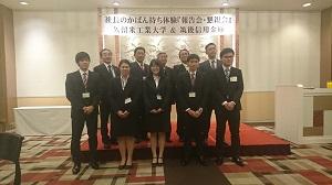https://www.kurume-it.ac.jp/news/DSC_9387.JPG