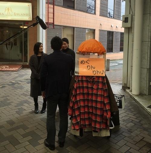 http://www.kurume-it.ac.jp/news/IMG_0457.JPG
