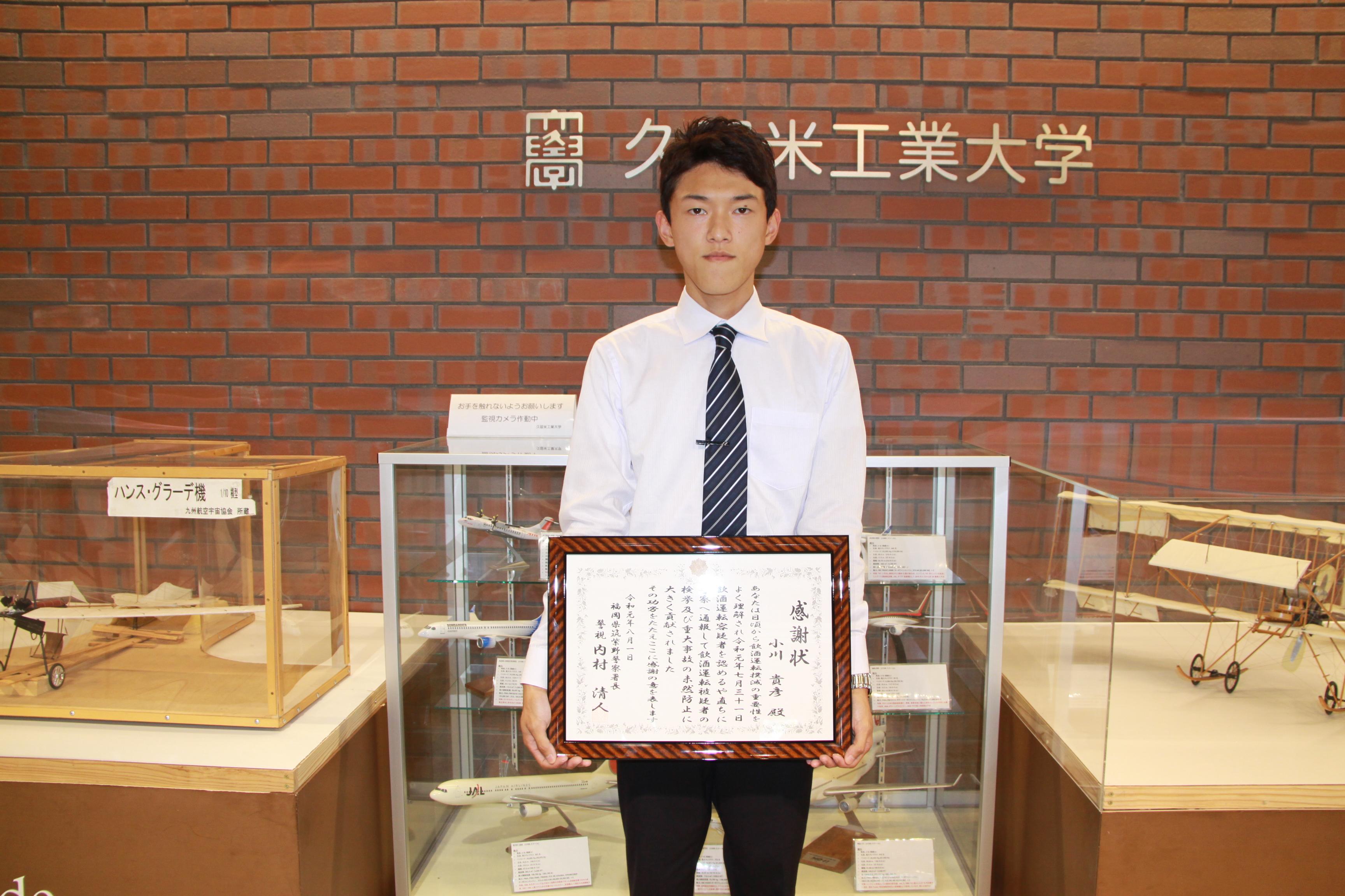 https://www.kurume-it.ac.jp/news/IMG_0475.JPG