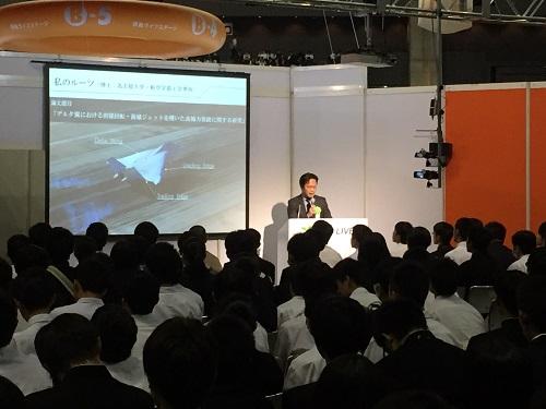 http://www.kurume-it.ac.jp/news/IMG_0783%20-%20%E3%82%B3%E3%83%94%E3%83%BC1.JPG
