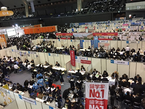 http://www.kurume-it.ac.jp/news/IMG_0785%20-%20%E3%82%B3%E3%83%94%E3%83%BC3.JPG