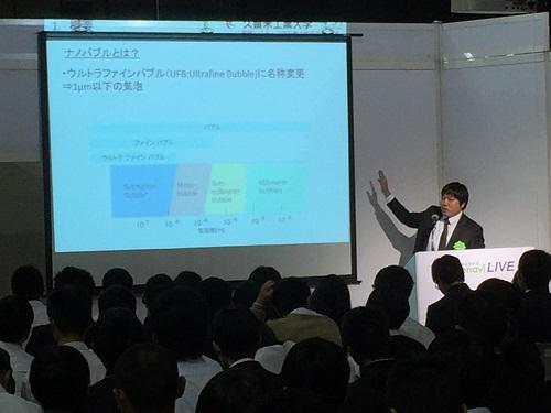 http://www.kurume-it.ac.jp/news/IMG_0794%20-%20%E3%82%B3%E3%83%94%E3%83%BC2.JPG