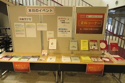 https://www.kurume-it.ac.jp/news/IMG_1178.JPG