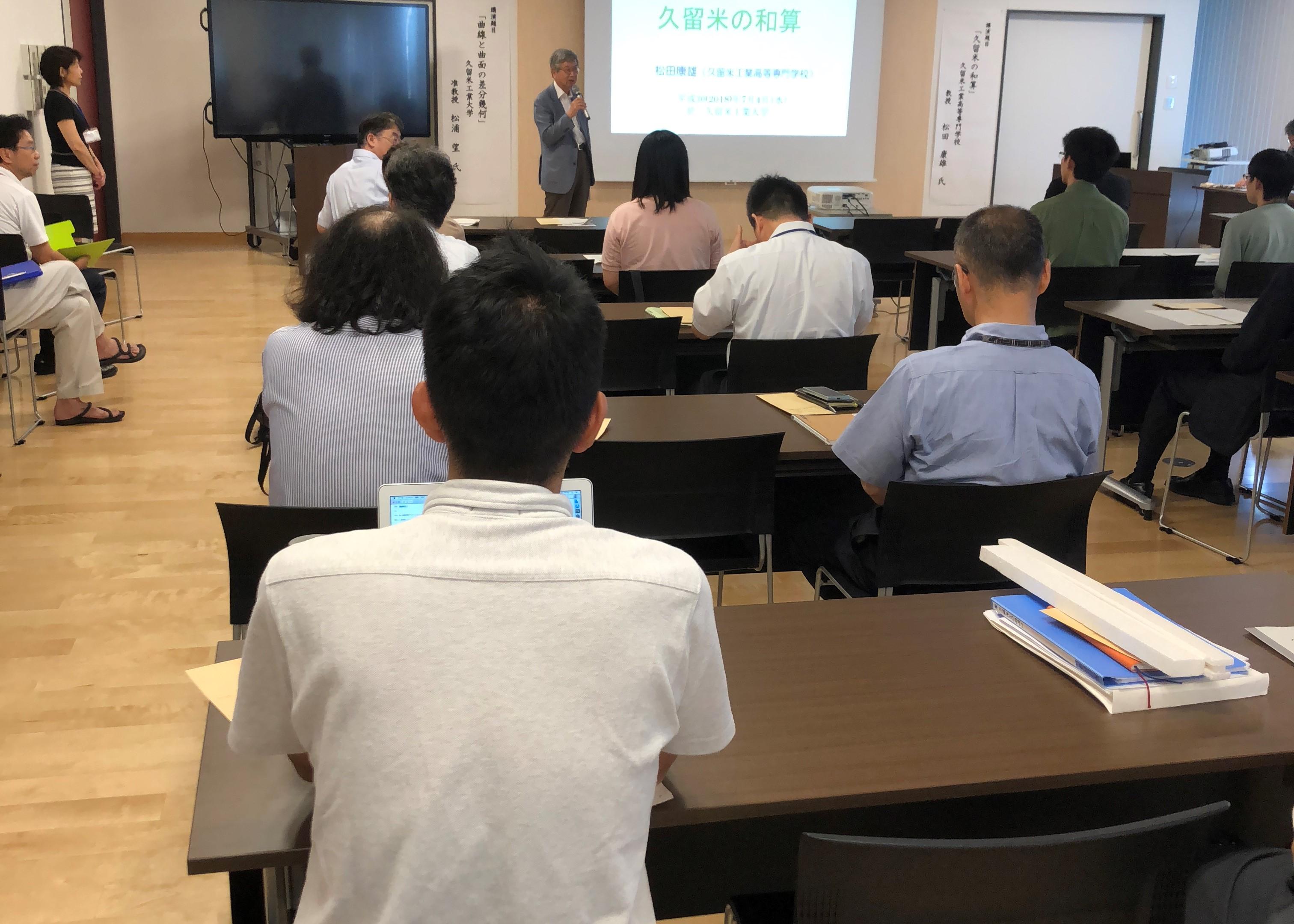 http://www.kurume-it.ac.jp/news/IMG_1220.JPG