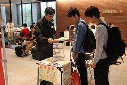 http://www.kurume-it.ac.jp/news/IMG_1247%20-%201.JPG
