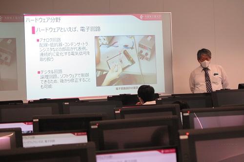 https://www.kurume-it.ac.jp/news/IMG_1899.JPG
