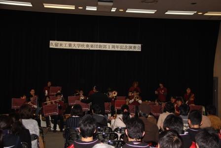 http://www.kurume-it.ac.jp/news/IMG_2164.JPG