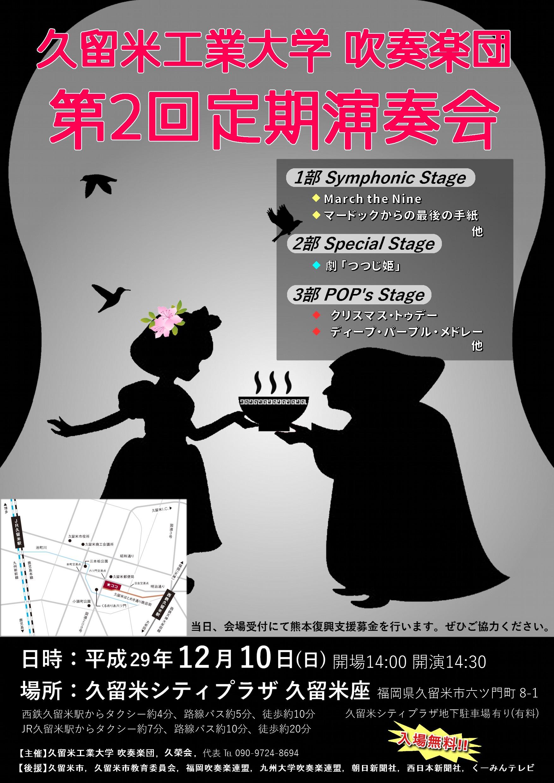 http://www.kurume-it.ac.jp/news/IMG_3560%20%281%29.jpg
