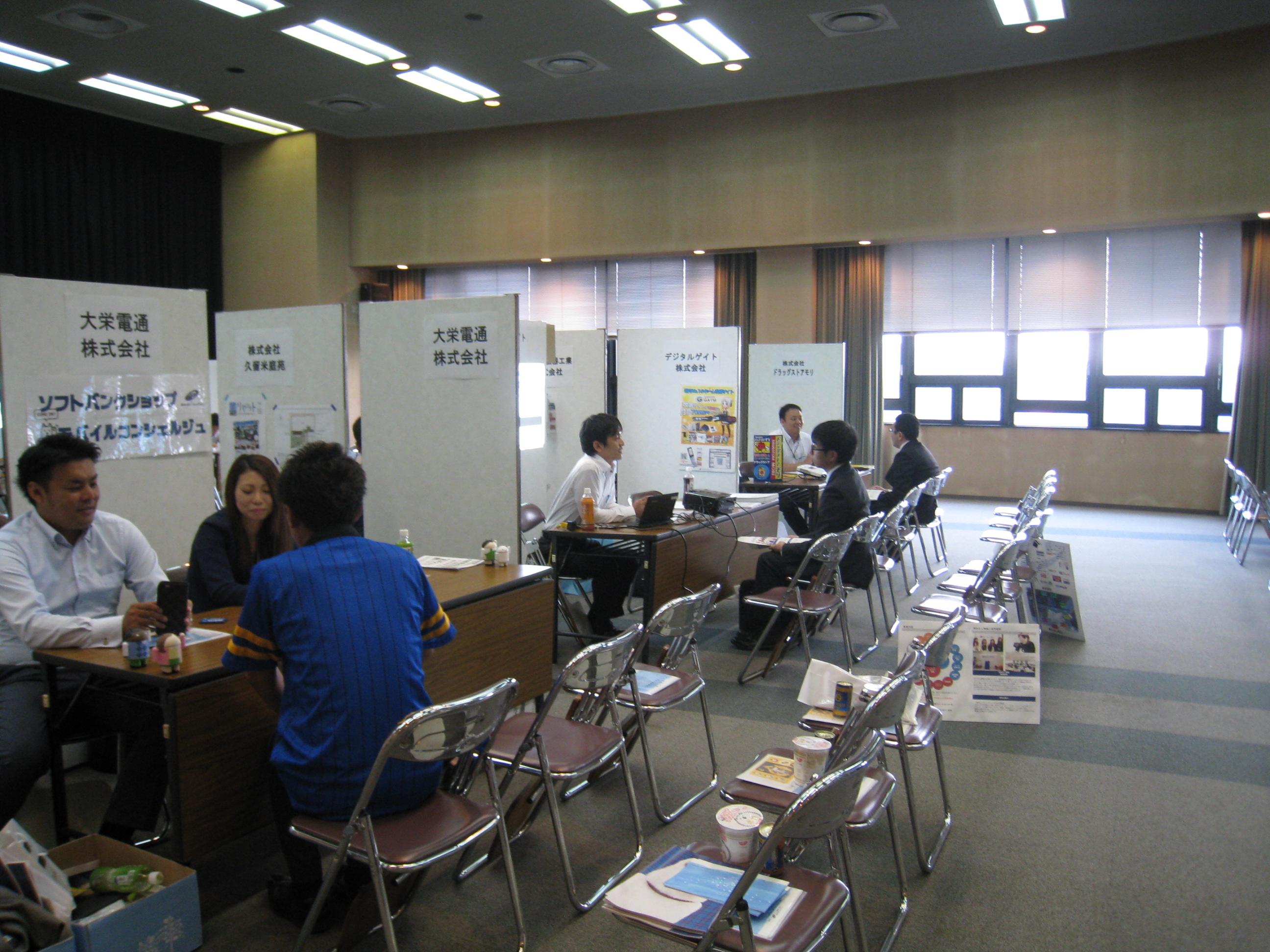 http://www.kurume-it.ac.jp/news/IMG_6501.JPG