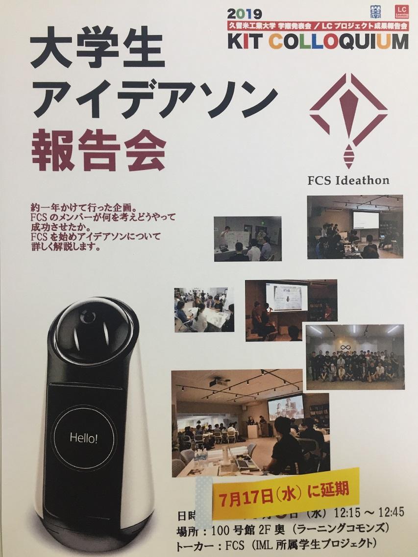 https://www.kurume-it.ac.jp/news/IMG_toppu.jpg