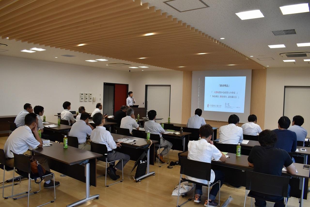 http://www.kurume-it.ac.jp/news/IML1.jpg