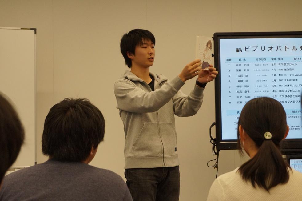 http://www.kurume-it.ac.jp/news/Libkuru/112.jpg