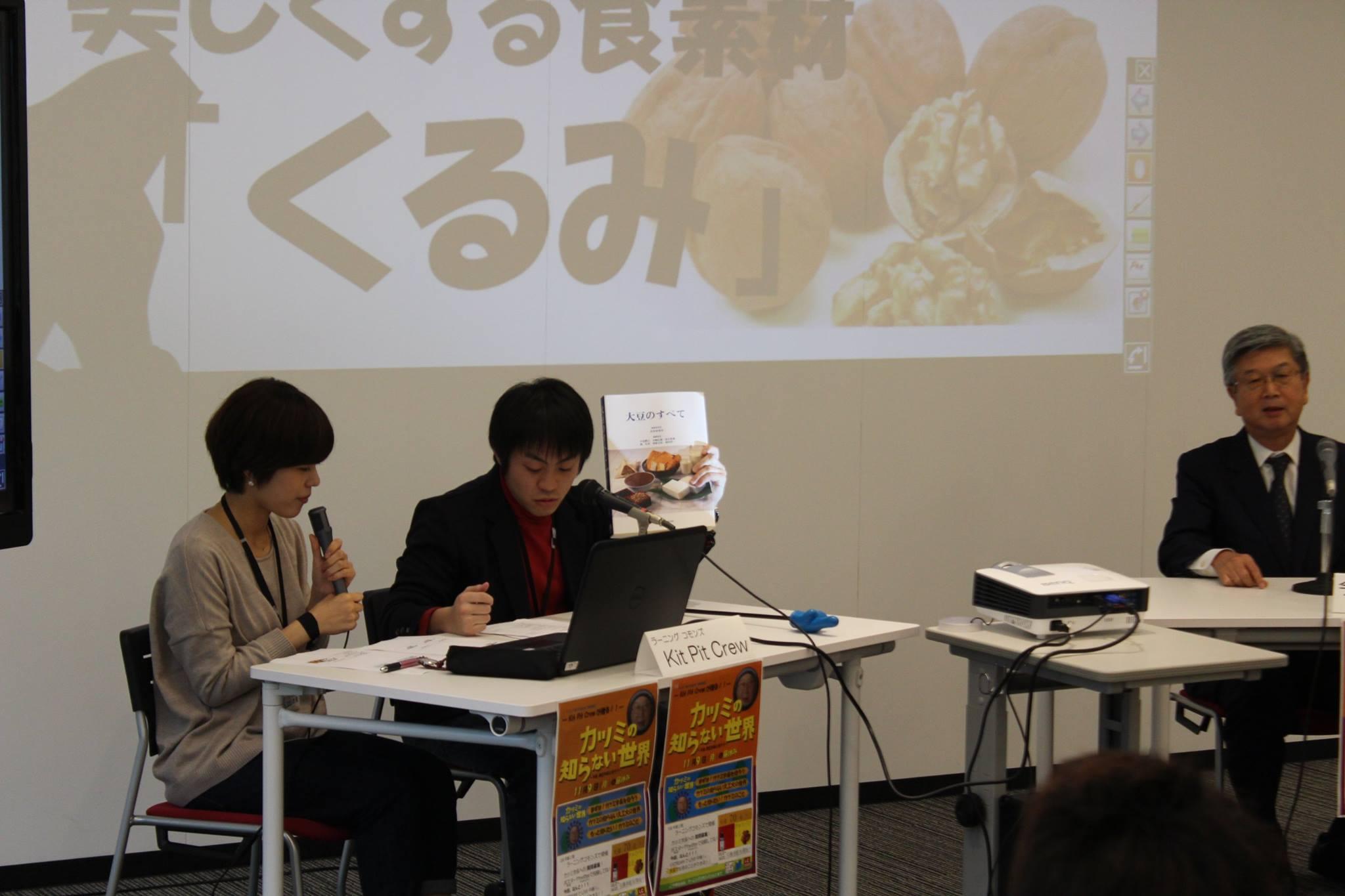 http://www.kurume-it.ac.jp/news/Libkuru/12189473_953634741383104_9171491367632066875_o.jpg