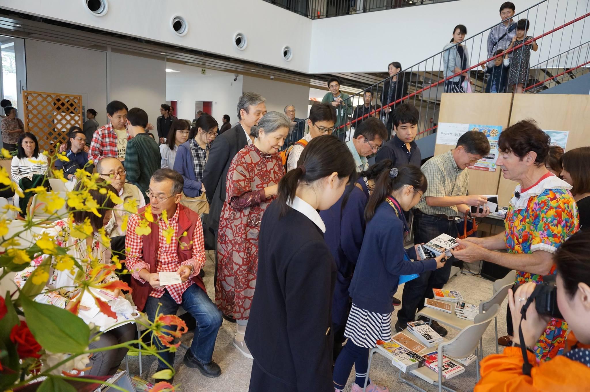 http://www.kurume-it.ac.jp/news/Libkuru/201610_08.jpg