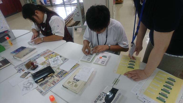 http://www.kurume-it.ac.jp/news/Libkuru/2018/09/06.jpg