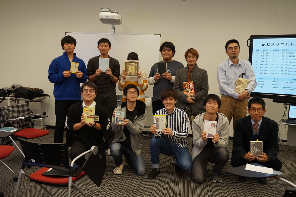 http://www.kurume-it.ac.jp/news/Libkuru/23.jpg