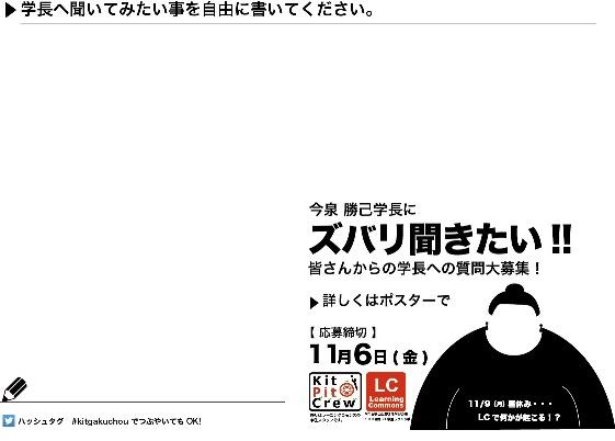 http://www.kurume-it.ac.jp/news/Libkuru/posterB.jpg