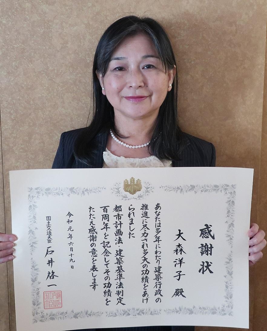 https://www.kurume-it.ac.jp/news/MS.Oomori.jpg