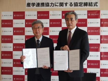 http://www.kurume-it.ac.jp/news/P1010048%E2%98%85.JPG