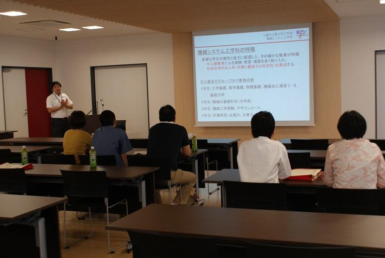 http://www.kurume-it.ac.jp/news/aaDSC04754.JPG