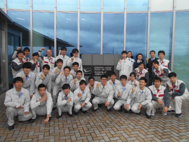 https://www.kurume-it.ac.jp/news/daihatsu_lec_04.jpg