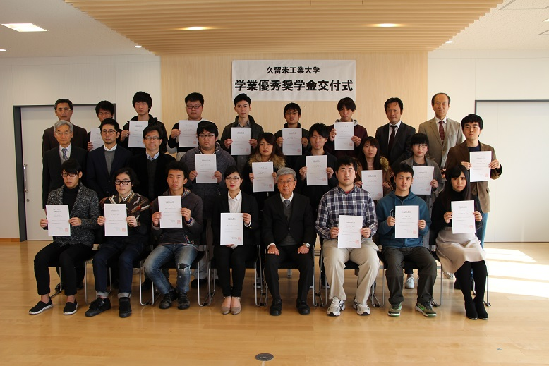 http://www.kurume-it.ac.jp/news/gkaugyouyuusyu2.JPG