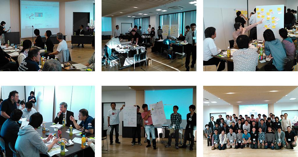 http://www.kurume-it.ac.jp/news/ideathon.jpg