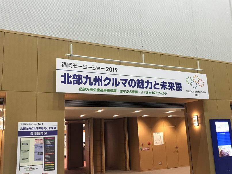https://www.kurume-it.ac.jp/news/kanban.jpg
