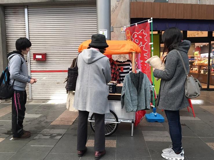 http://www.kurume-it.ac.jp/news/me06.jpg