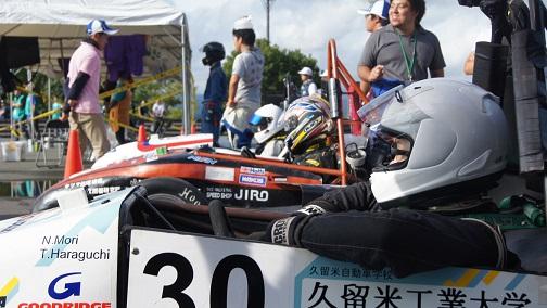 http://www.kurume-it.ac.jp/news/sDSC03441.jpg