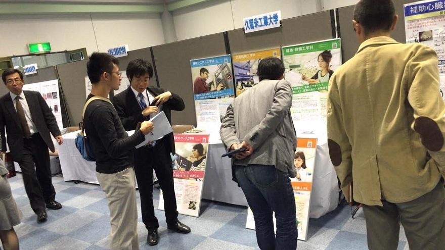 http://www.kurume-it.ac.jp/news/tecnokouryu.jpg